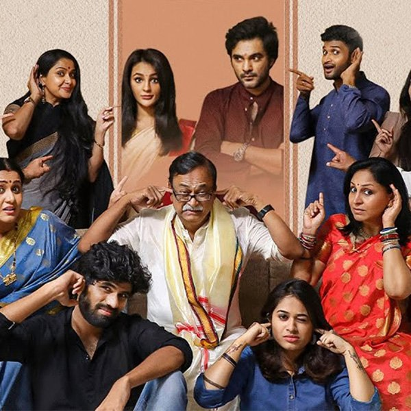 Watch MaavinthaGadhaVinuma movie online